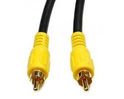 Video/DVD Kabel 5,0m